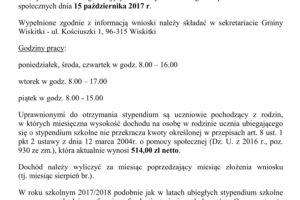 stypendia-1
