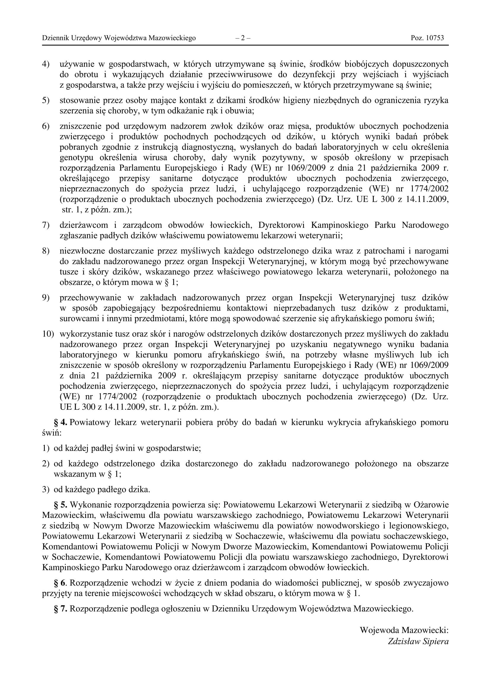 akt-2