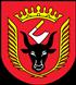Gmina Wiskitki logo